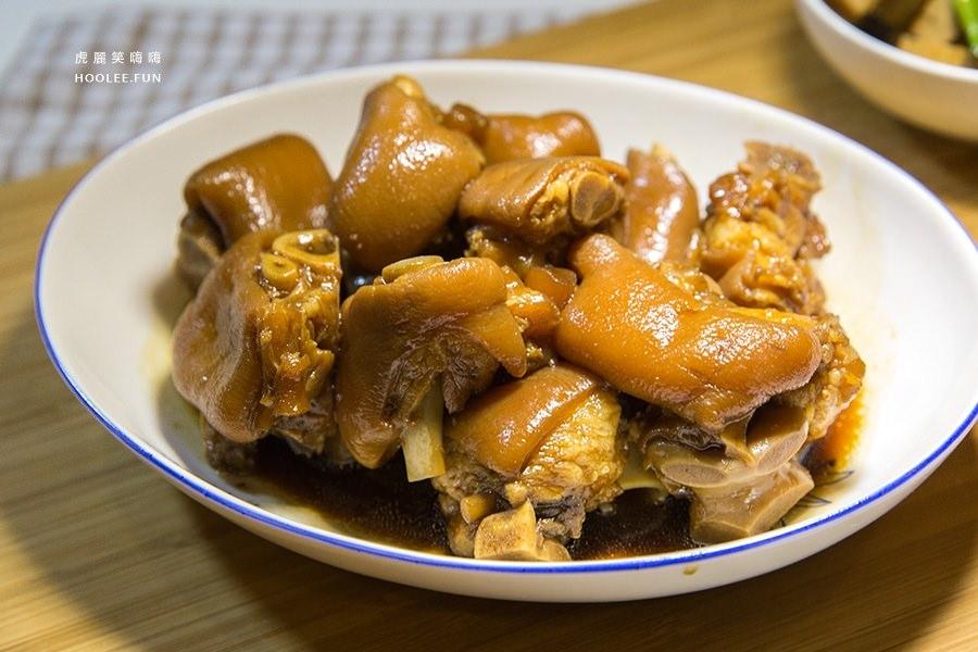 元師傅滷味 旗山 老街 美食 豬腳 半斤80元、一斤150元