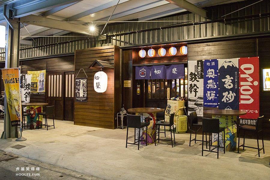 柶築居酒屋 高雄 左營 居酒屋 日本料理