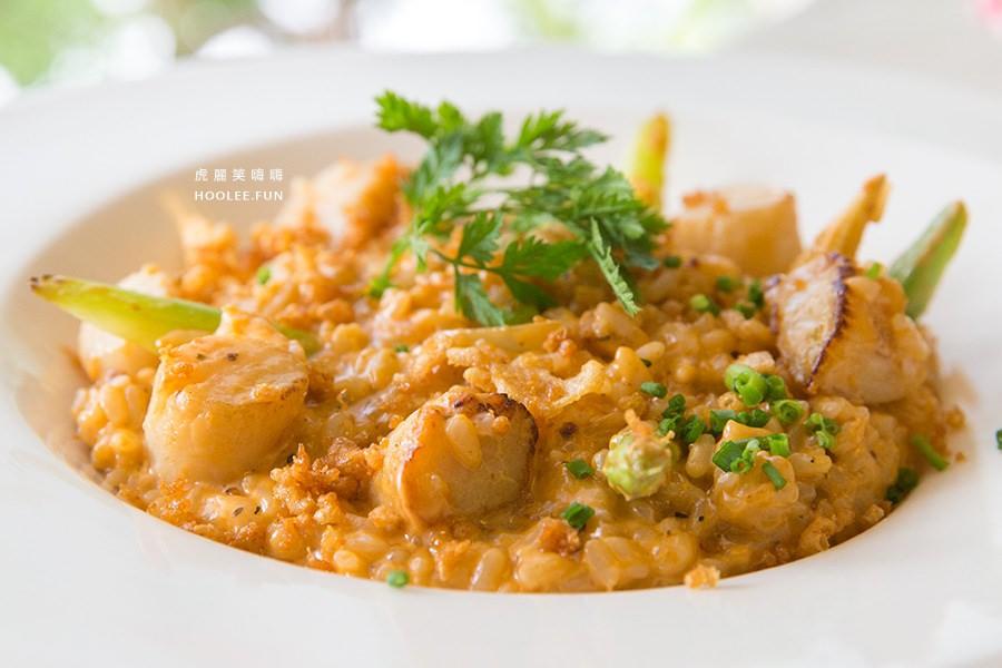 歐利維亞餐廳 高雄 苓雅 小干貝蝦汁蔬菜奶油燉飯 NTD430