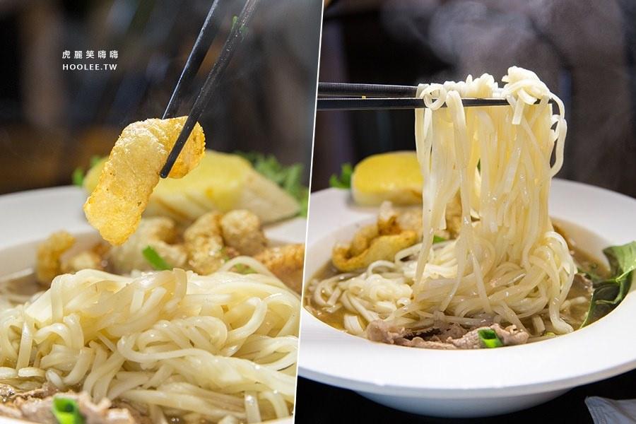 小湯匙 越式料理 高雄 兩人套餐 NTD780 生牛肉河粉