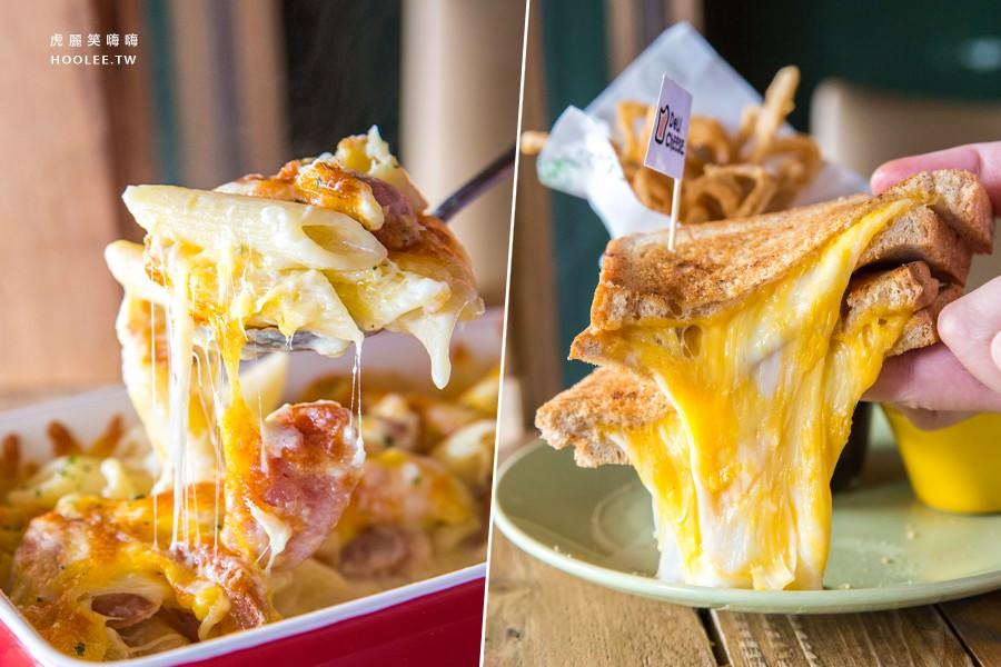 eli & Cheese 美式經典起司烤吐司
