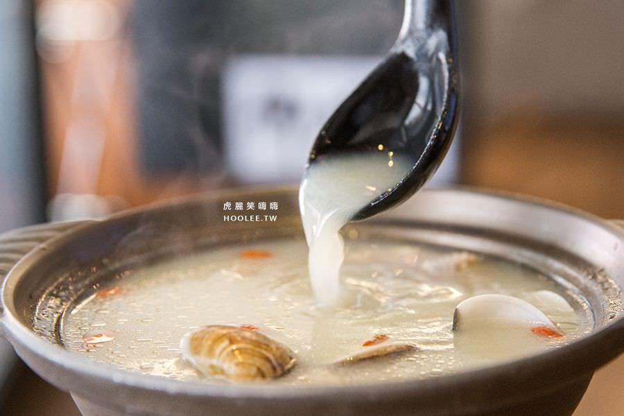 御膳房迷你土雞鍋 蒜頭蛤蜊雞湯NT$160