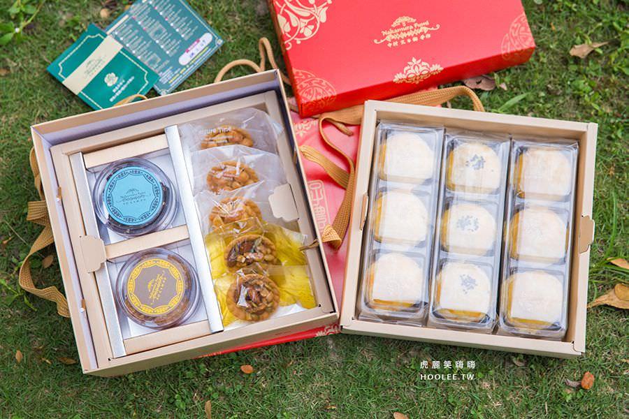 中村文御手作 高雄月餅推薦 紅璽雙層中秋禮盒 (豆塔+手作餅+蛋黃酥) NT$680