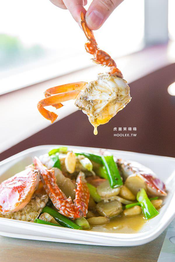 小紅食堂 炒螃蟹 NT$360 紅毛港文化園區 高字塔旋轉餐廳