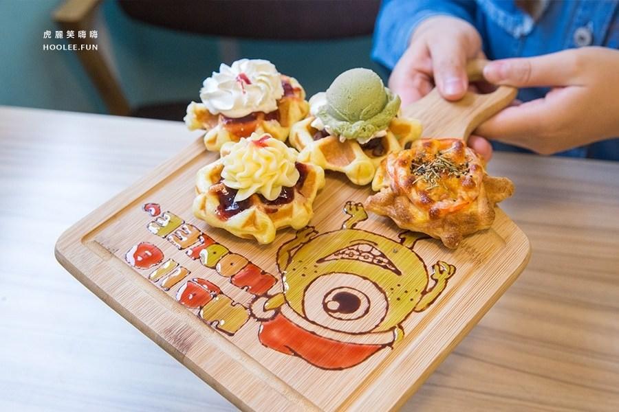 Poppy Waffle