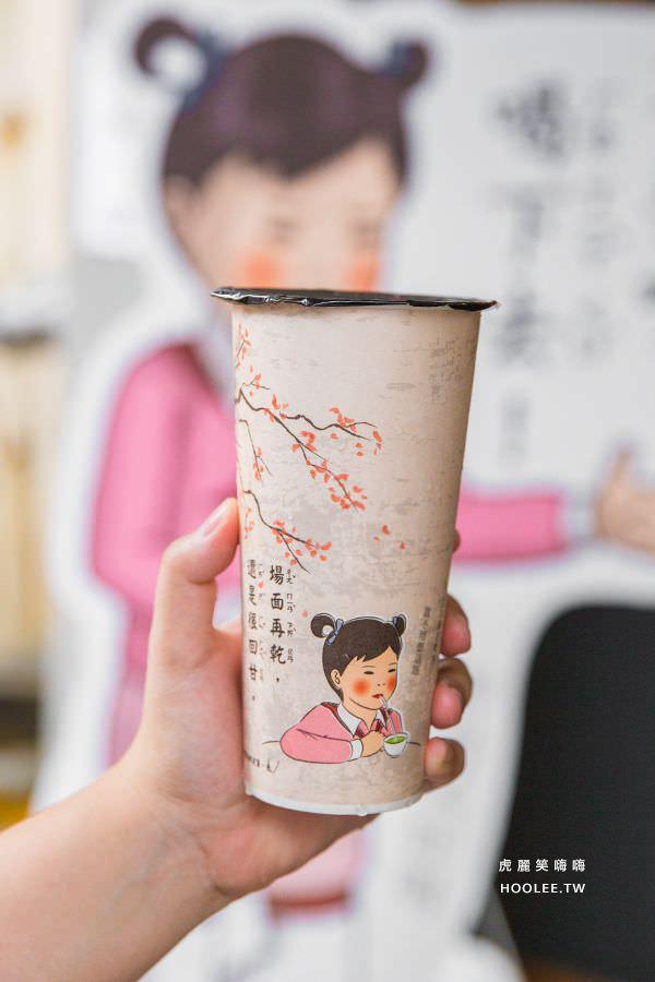 小學課本的逆襲 高雄 茶湯會 觀音拿鐵+波霸 NT$69