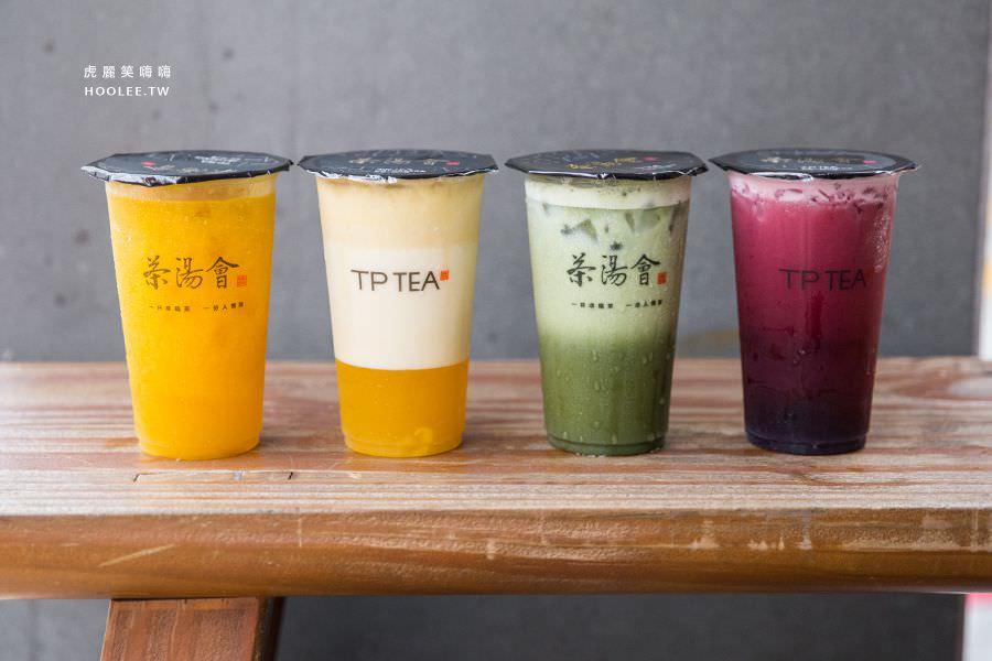 小學課本的逆襲 高雄 茶湯會 桑葚凍飲茶
