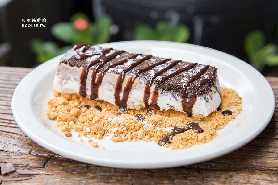 沐濛 創意美式 高雄早午餐 焦糖可可冰淇淋派(網路販售)NT$160