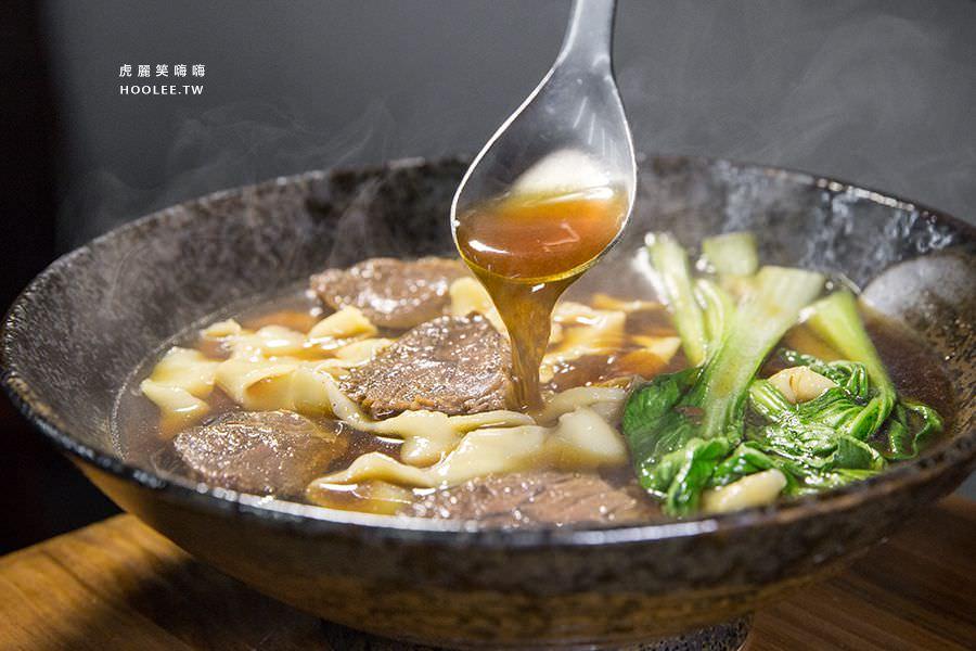 劉記湯包食堂 紅燒牛肉麵 NT$100