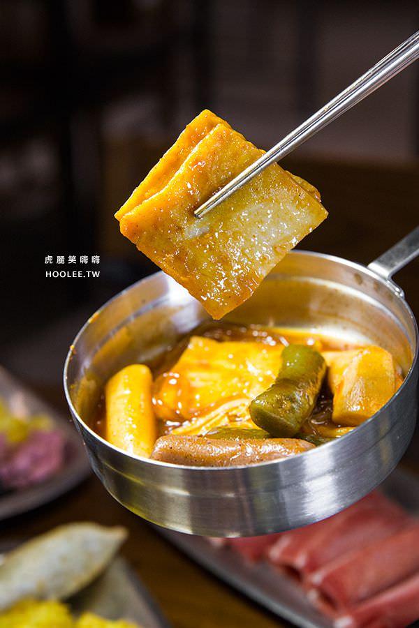 兩餐 高雄 韓國年糕火鍋吃到飽