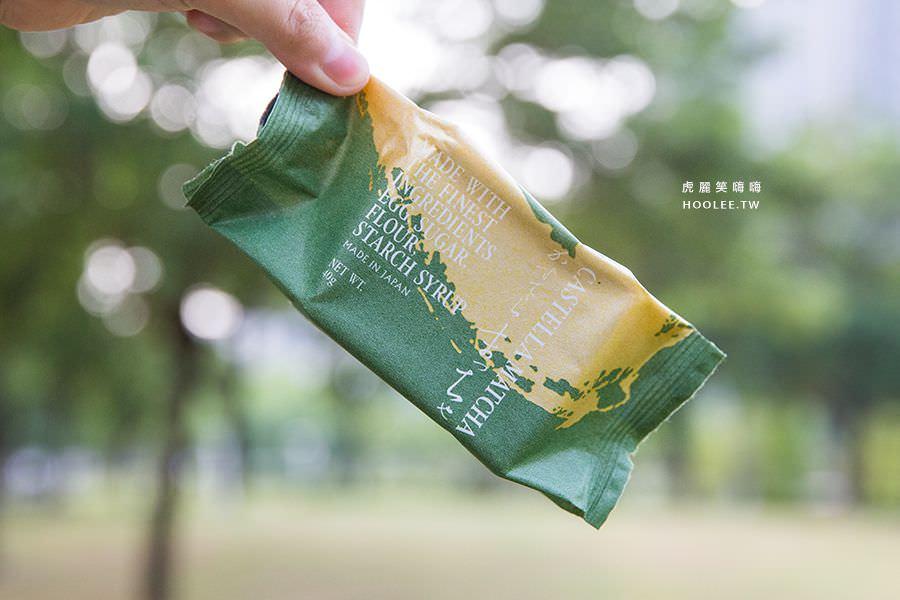 黑船 高雄 漢神巨蛋 長崎蛋糕 抹茶 NT$170/小包裝