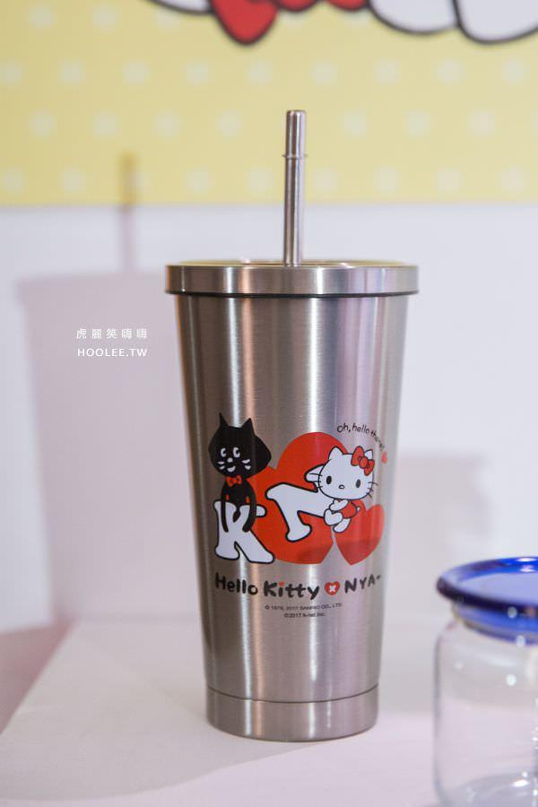 新光三越百貨 高雄左營店7週年慶 Hello Kitty X NYA 獨家卡友禮
