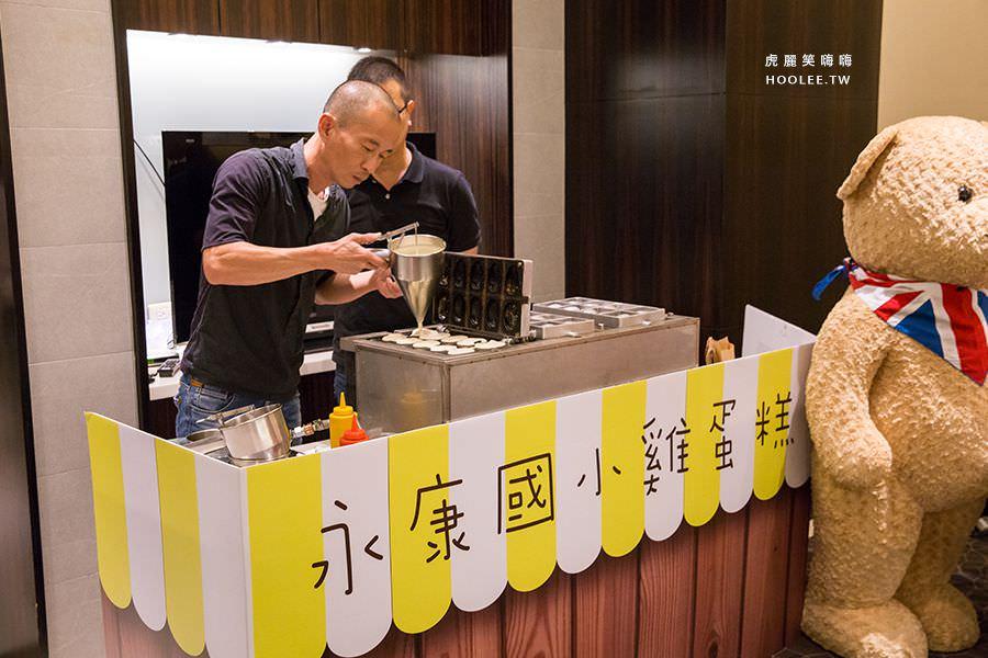 新光三越百貨 高雄左營店7週年慶 永康國小雞蛋糕