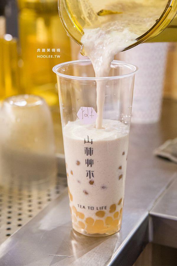 山林艸木 台灣茶飲專門 昭和花生牛奶 NT$55