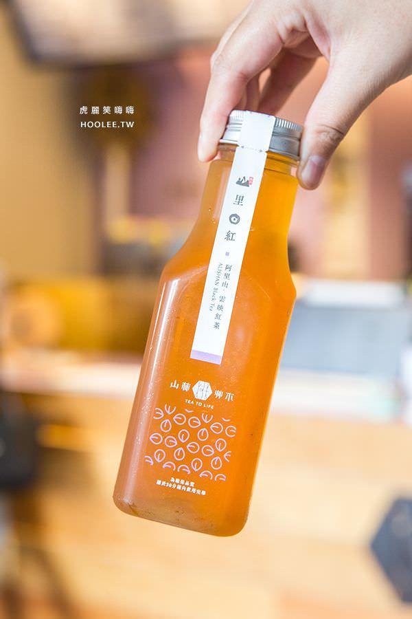 山林艸木 台灣茶飲專門 雲映紅茶 NT$125
