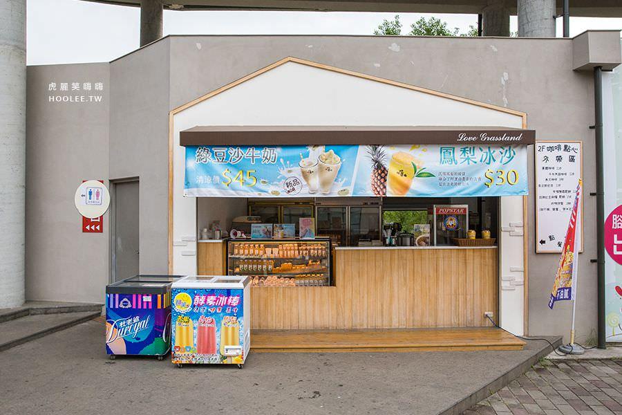 旺萊山愛情大草原 嘉義景點 旺萊冰菓店