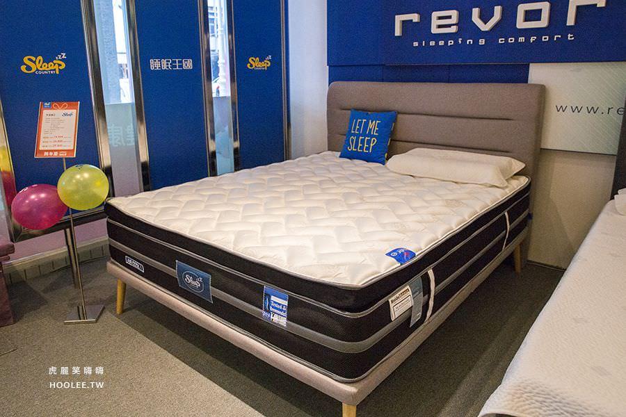 睡眠王國 高雄床墊 SleepCountry 卡洛琳II 特價19,999元 原價42,800元