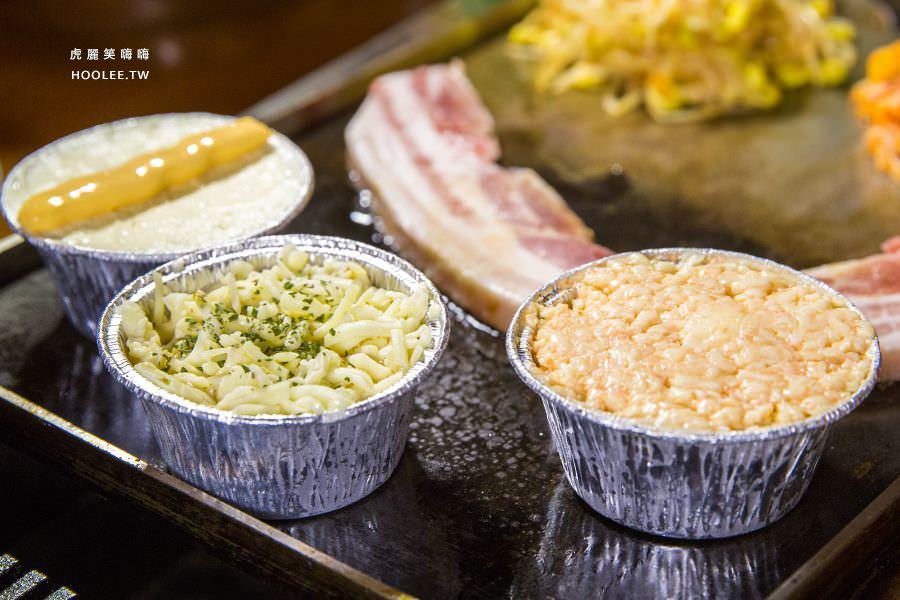 菜豚屋 高雄 日式韓式燒肉 香濃黏稠起司 滑順明太起司