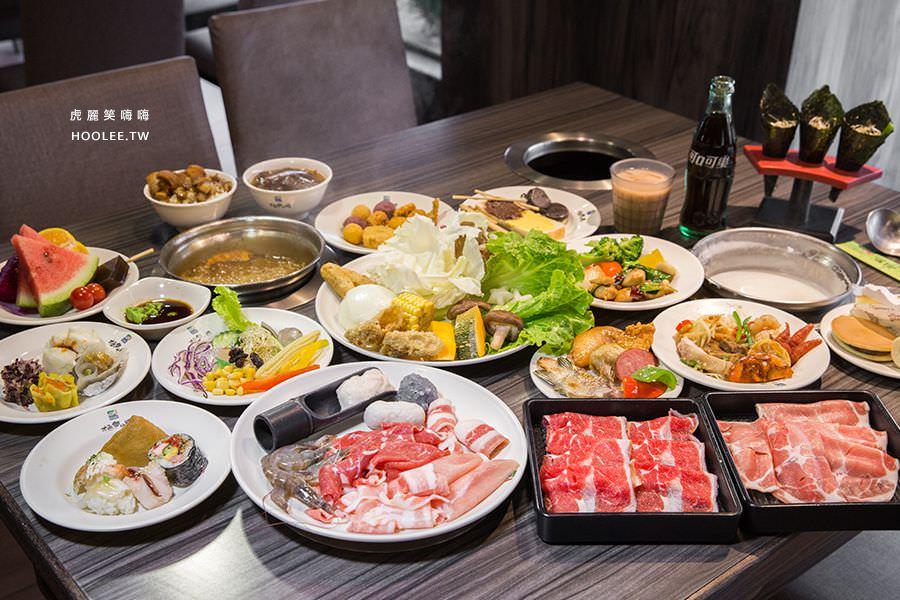 極鮮火鍋 五甲店(高雄)瘋狂吃到飽二代店,聚餐首選!超過上百種自助美食