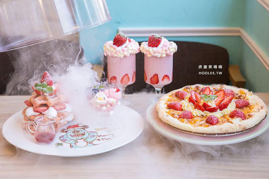 Chuju waffle 雛菊鬆餅(高雄)夢幻冒煙粉紅色甜點,草莓季限定!客製畫盤鬆餅萌翻天