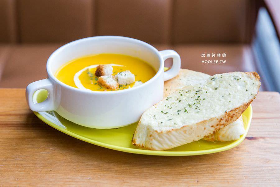 瑪莉桃桃 親子餐廳 A餐 + NT$59 主廚例湯+法國麵包
