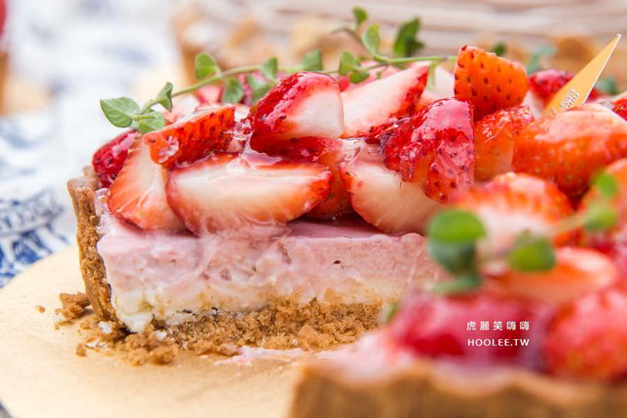 晴晨 莓想到 NT$960 / 草莓乳酪塔