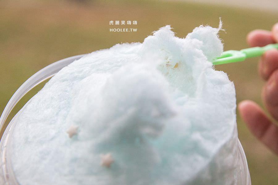綿菓子工坊 高雄棉花糖 雙子星跳跳糖 NT$100