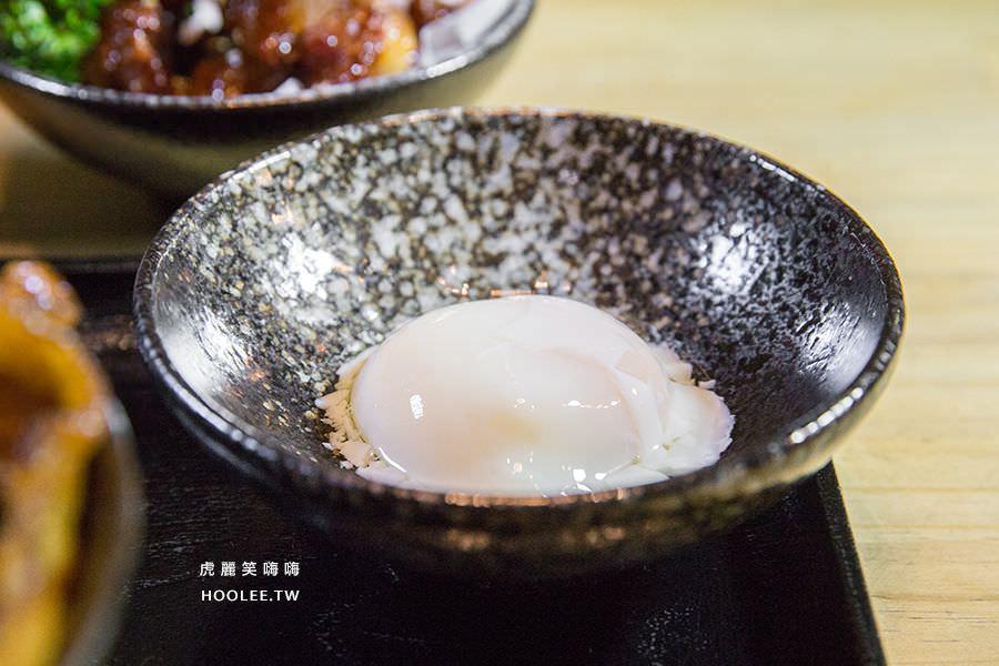 燒丼株式會社 高雄 夢時代 溫泉蛋