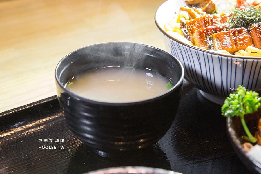 燒丼株式會社 高雄 夢時代 味噌湯 +D丼 NT$130