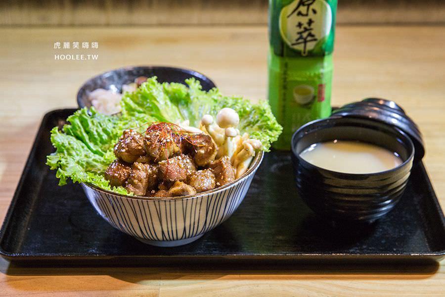 燒丼株式會社 高雄 夢時代 醬燒角切牛丼 NT$390