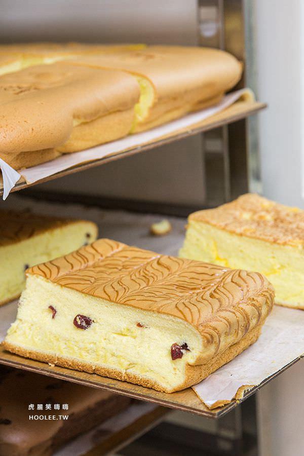有間本鋪古早味蛋糕 熱河旗艦店