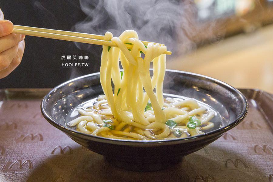夢時代日本美食暨工藝展 うどん屋 一番星 和風鰹魚高湯烏龍麵 NT$120