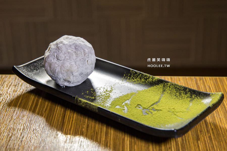 山本堂拉麵 高雄 草莓大福 NT$120