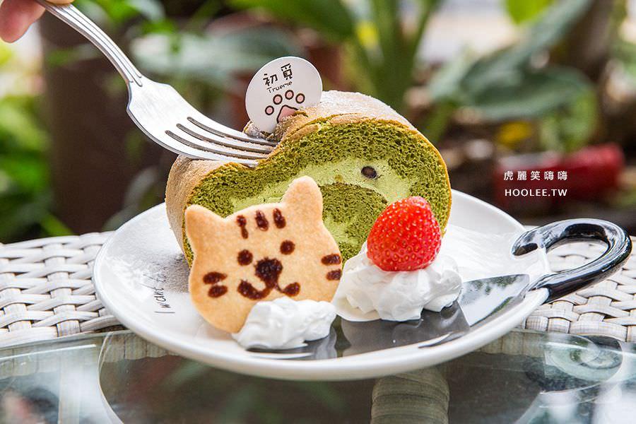 初覓手作餐坊 高雄貓咪主題餐廳 堂島抹茶生乳捲 NT$130