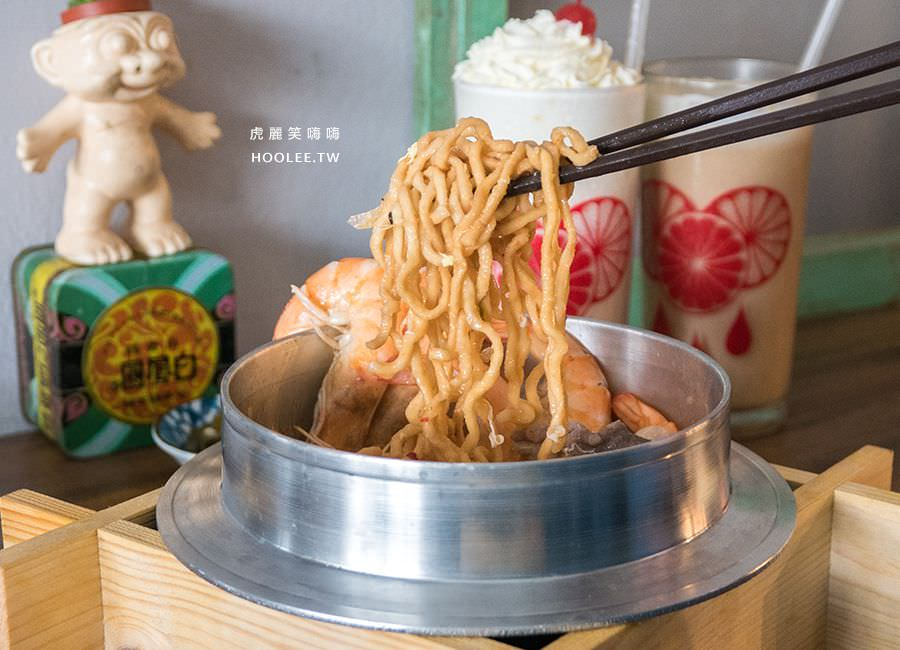 蛤蝦匯鍋燒麵(意麵) 150 +韓式泡菜 10