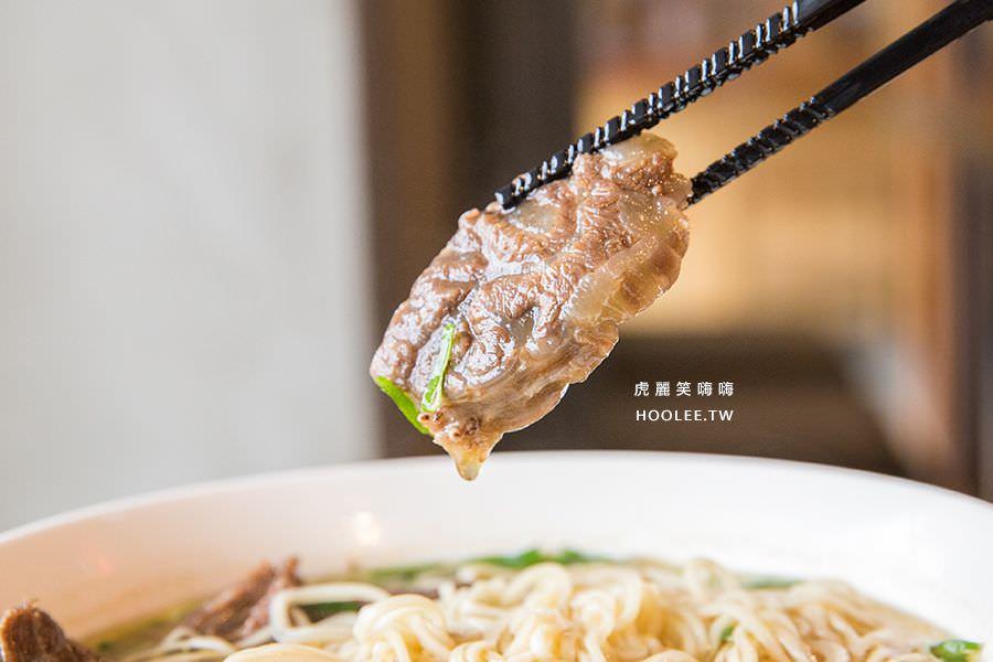 小紅麵店 棧貳庫 高雄牛肉麵推薦 紅燒牛肉麵 NT$150
