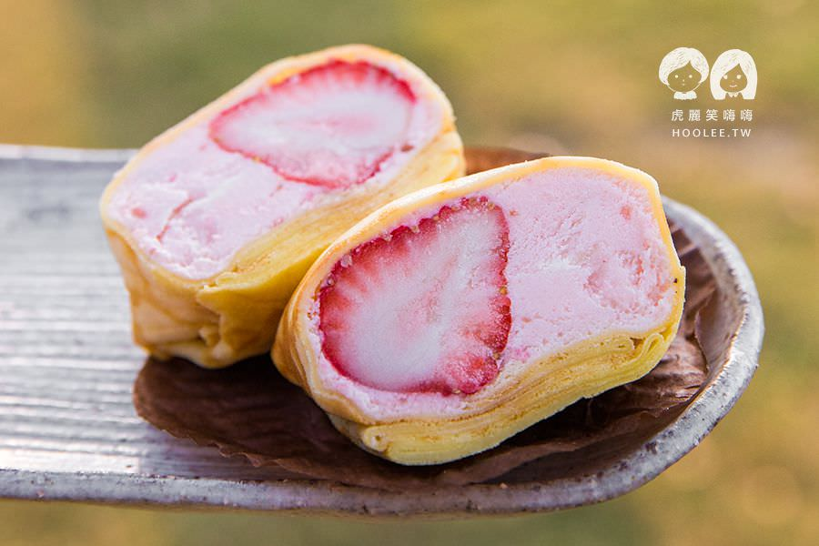 搭啵s重乳酪蛋糕 高雄甜點 6入搭啵包 NT$380 草莓煉乳