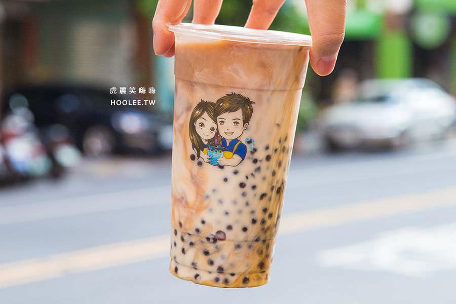孫小明粉圓冰 高雄珍珠奶茶 推薦 紅茶鮮奶粉圓 NT$45