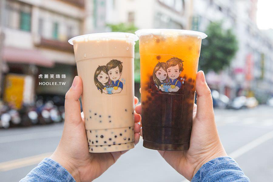 孫小明粉圓冰 高雄珍珠奶茶 推薦