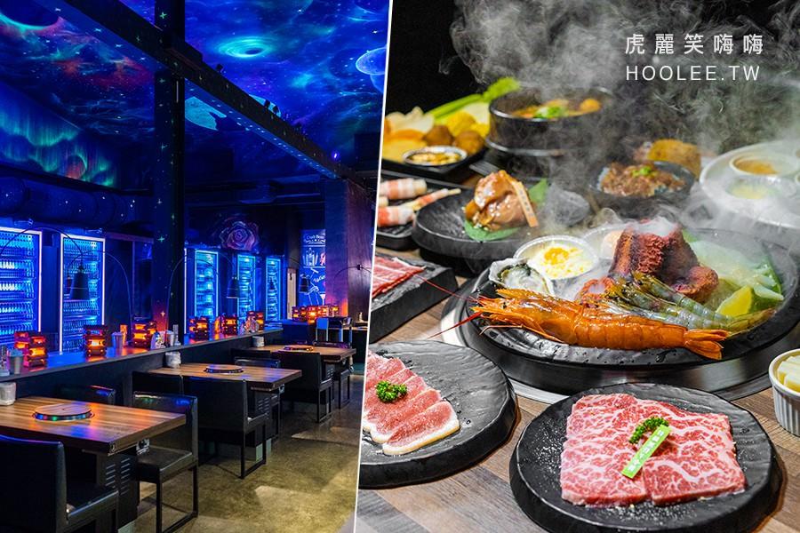 開烤Bar(高雄)超美星空燒肉餐廳!套餐超過12種美食更滿足,還有新推出肉肉吃到飽