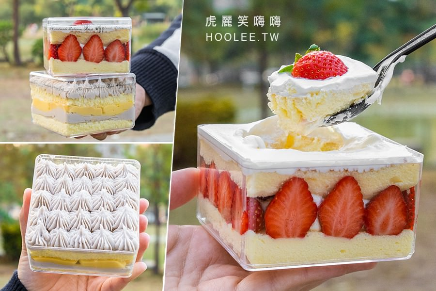 晴晨(高雄)夢幻甜點豬福禮盒!融化少女心的草莓寶盒,人氣甜甜芋頭還有加布丁