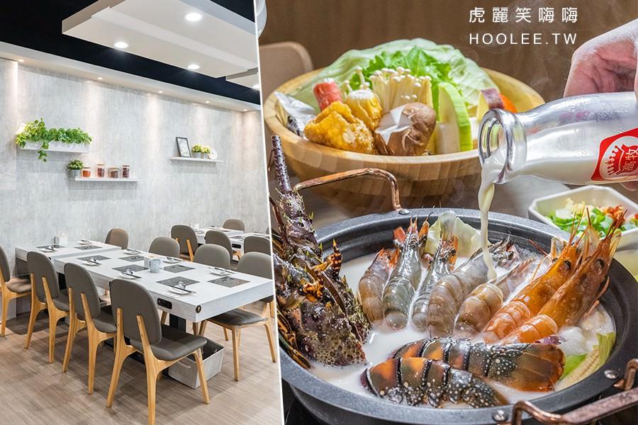 肉癮食鍋(高雄)文青風格火鍋店!蝦蝦爆多起司牛奶浴,必點雙人海陸痛風套餐