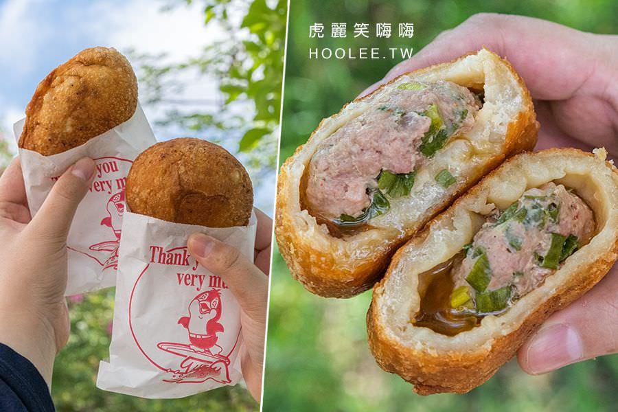龍記餡餅(高雄)岡山必吃平價點心!熱騰騰爆汁的豬肉餡餅,還有料多飽足的韭菜盒
