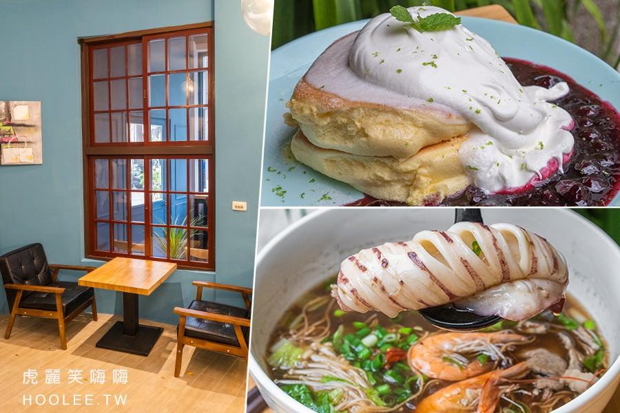 魯班 LuBen(高雄)文青復古風餐廳!超狂整隻冰卷的肉骨茶麵,甜點必吃手工藍莓醬舒芙蕾