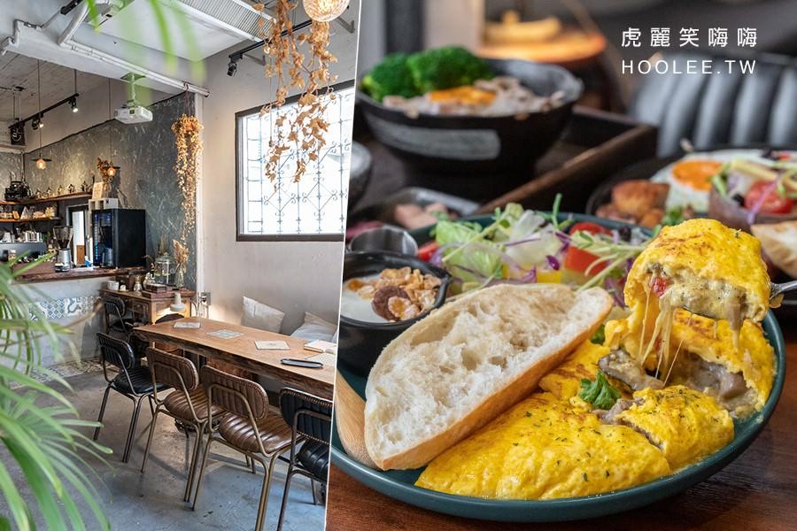 Humble beginnings café 亨寶咖啡(高雄)超美早午餐咖啡廳!推薦必吃爆漿起司蛋捲,還有吃天然香草長大的炙燒豬飯