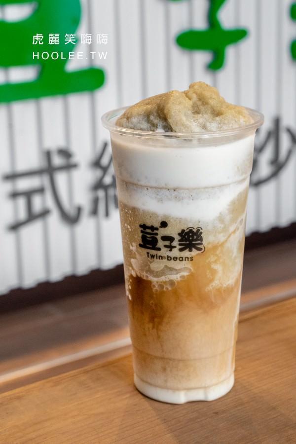 荳子樂綠豆冰沙專賣 高雄綠豆冰沙推薦 美式綠牛奶 中杯50元/大杯60元 - 虎麗笑嗨嗨