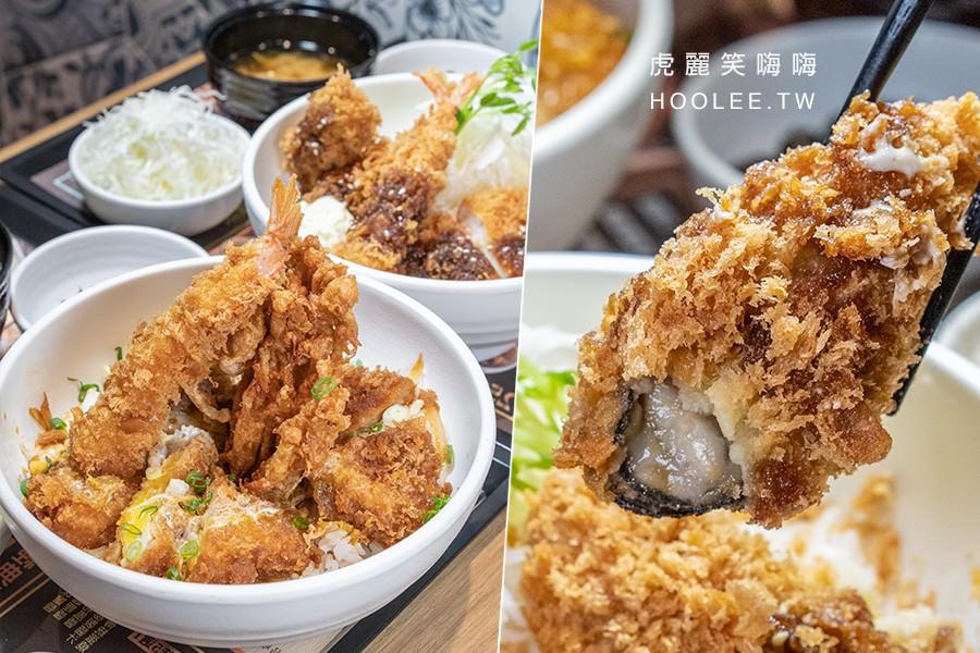 勝博殿Express丼(高雄)新開幕漢神本館店!一個人也能輕鬆吃,必點豪華丼飯及廣島牡蠣