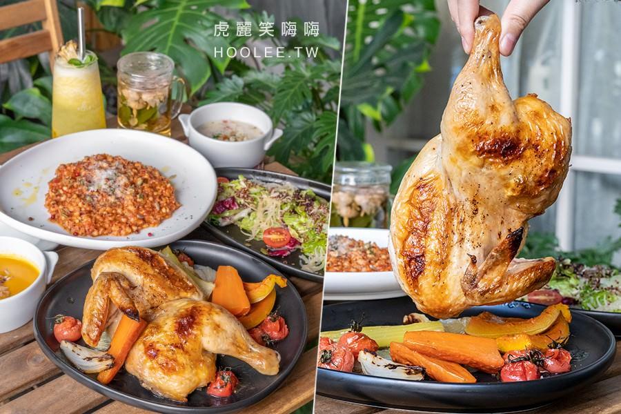 糧好食光(高雄)文青風叢林約會餐廳!大口吃義式烤半雞雙人套餐,還有獨享小卷鑲飯及雞肉丸濃湯