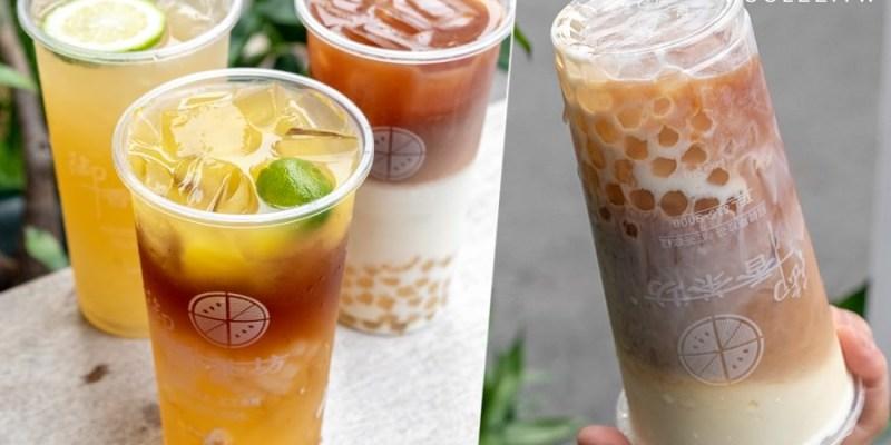 御香茶坊(高雄)鳳山平價手搖飲料!酸甜心頭好蘆薈檸檬蜜,嚼嚼寒天愛玉及波霸紅茶拿鐵