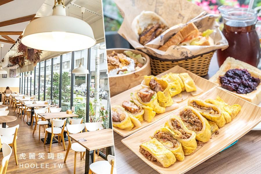日十早午食 鳳山店(高雄)文青風早午餐店!必吃嫩煎雞腿蛋餅,還有打拋豬蛋餅和焢肉刈包